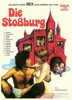 контролю доктор шарлатан и его дочери фильм 1980 ноябре