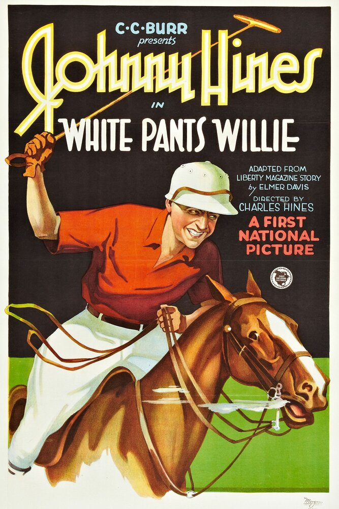 White Pants Willie