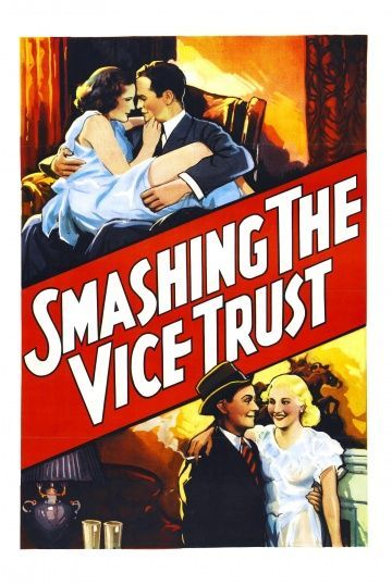 Smashing the Vice Trust