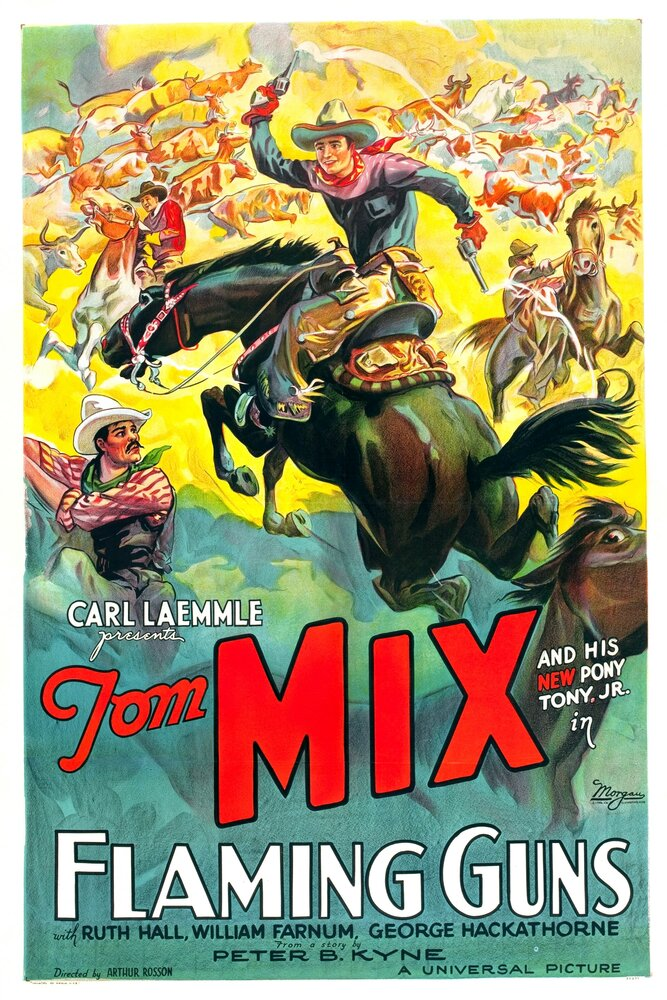 Flaming Guns