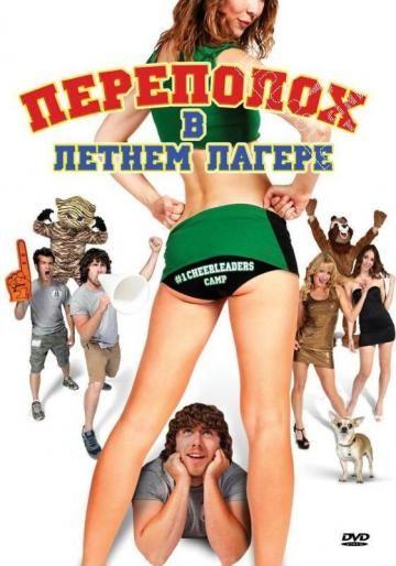 erotika-russkie-komedii-onlayn