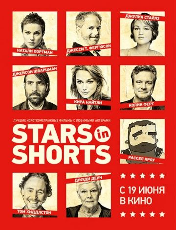 Обложка фильма Stars in Shorts (Stars in Shorts)
